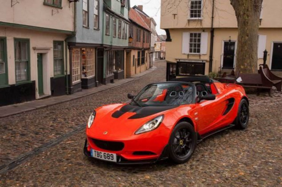 The Elise Cup 250